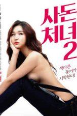 Nonton-Film-The-Daughter-in-law-2-2019-Subtitle-Indonesia (1)