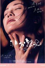 film The Lady Improper sub indo